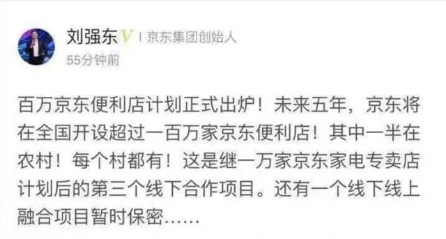 马云宣布224亿拿下大润发 中国零售界或面临巨变