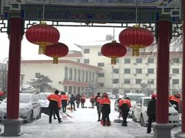 武乡县:除雪暖人心 这个冬天不太冷!