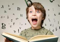考研基础复习阶段 正确背单词的方式