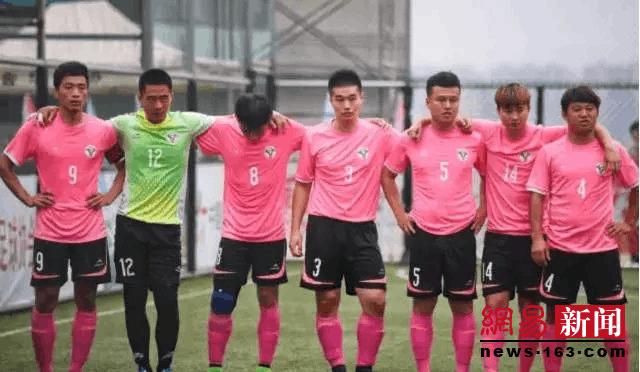 浙江足球史上首个全运冠军!这支草根球队做到了!