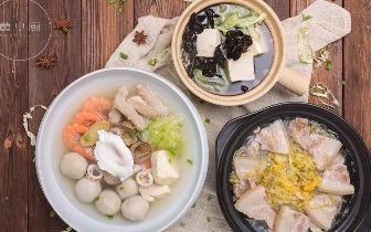 4款从胃暖到心的砂锅菜, 比秋裤有用!
