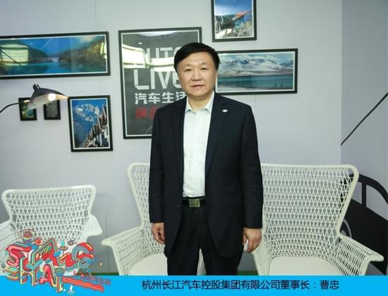 曹忠:长江坚持正向研发 下半年推小型SUV