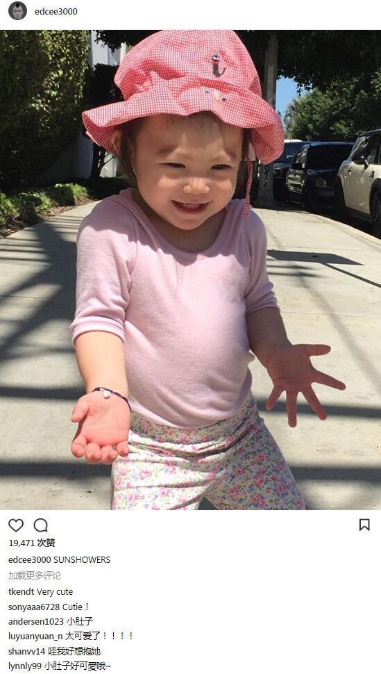 陈冠希因有了女儿变得无比温柔 可大众仍抓着过往不放出口伤人