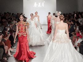 2017厦门国际时装周 中国嫁衣大赛盛大开幕