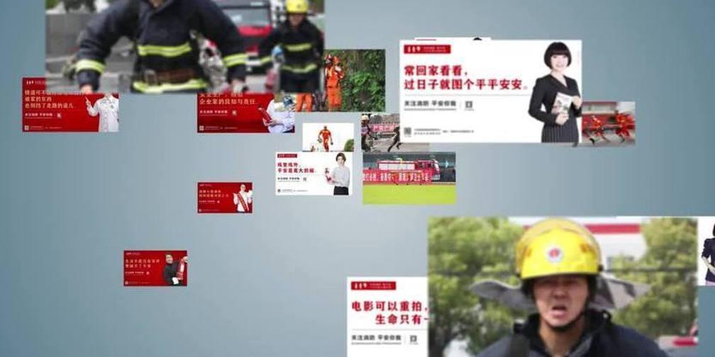 消防公益广告《全民消防我代言》