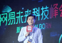 高通侯纪磊:无人驾驶商用时 AI会像水无处不在