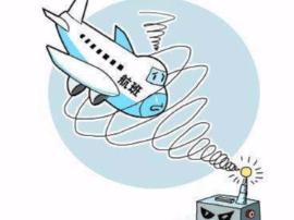空地协同联动查处取缔23个非法电台