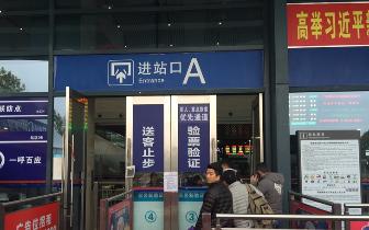春运明天启幕 东莞火车站为旅客新增这么多便民举措
