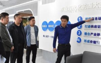 城口书记阚吉林:推进农村电商发展 助推脱贫攻坚