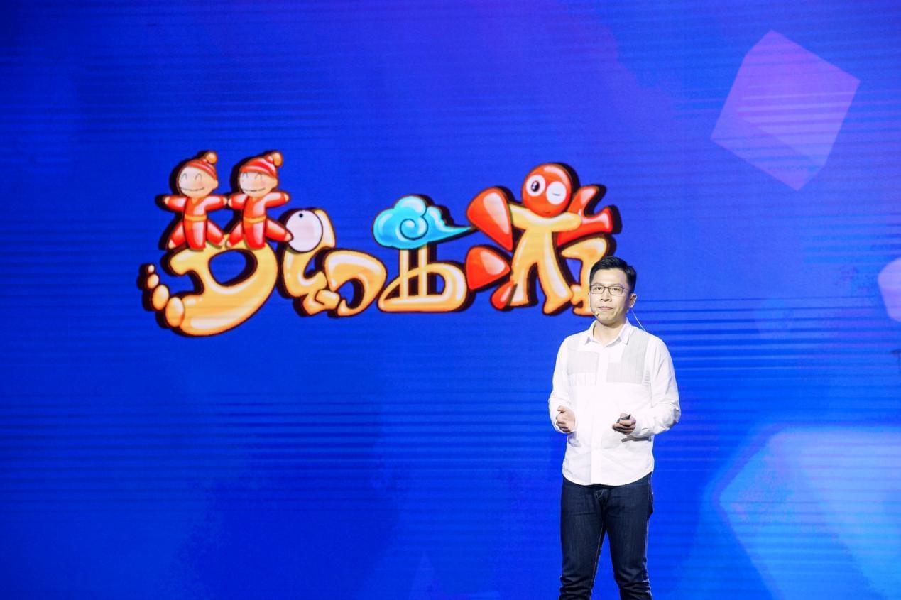 《梦幻西游》影视剧计划公布 全明星主创团队制作