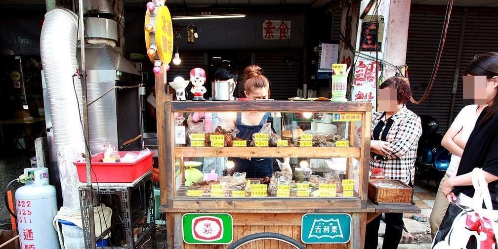 99%的人都不知道,台南才是土著吃货心中的台湾美食NO.1