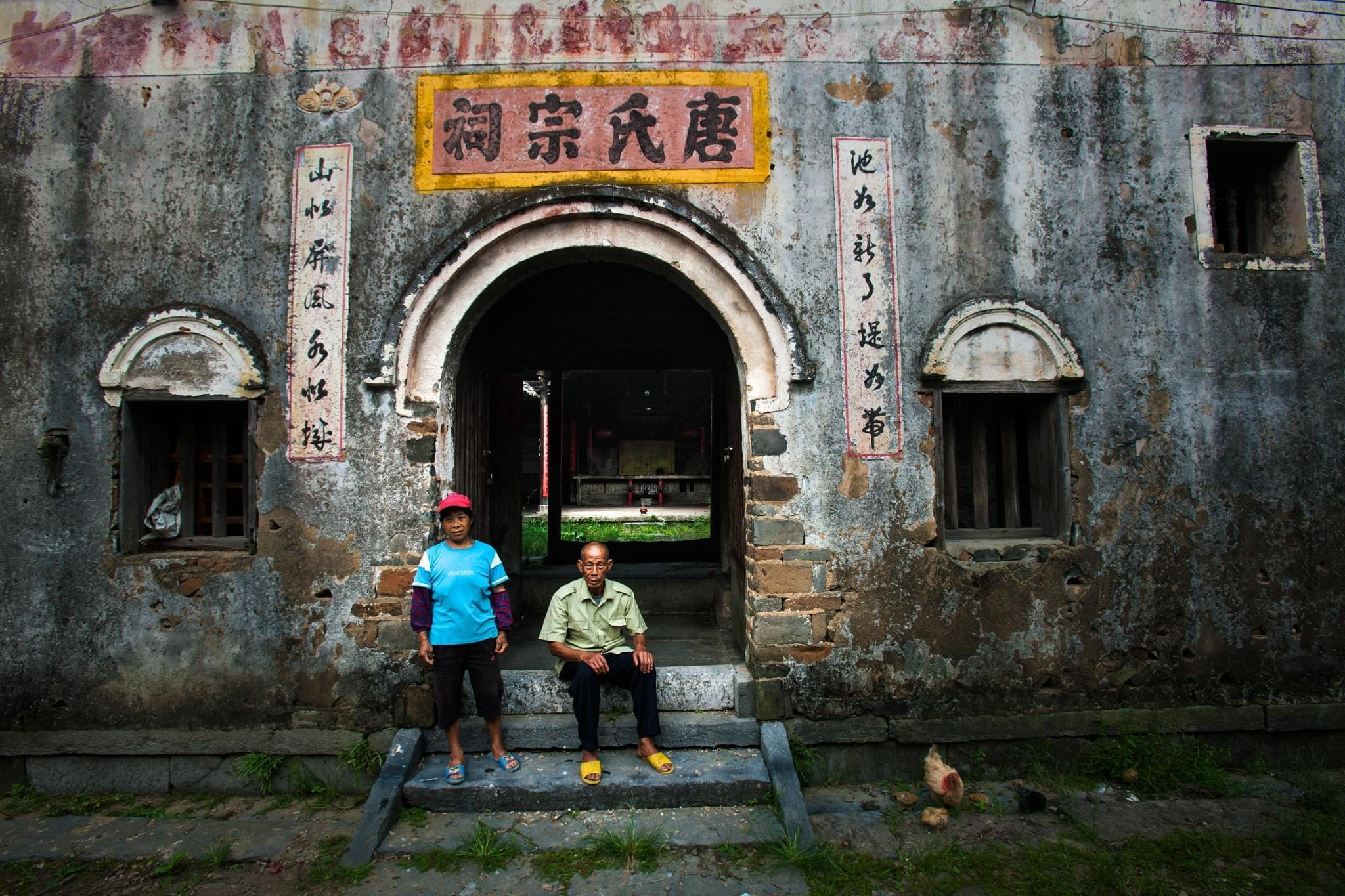 2015年9月10日,广西灌阳县仁义村唐家屯。73岁的唐葵和侄子辈的媳妇在打扫祠堂后休息,祠堂距今已有400年历史。 /东方IC