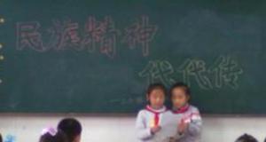 """""""崇尚英雄 精忠报国""""主题班会将全国开展"""