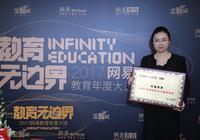 启德留学王婷:致力于做最值得信赖的留学教育机构