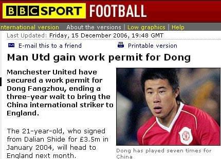 在英超新的劳工证政策实施后,中国球员短时期很难再出现在英超赛场上了。