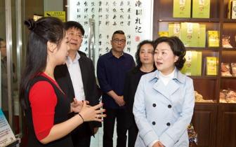 南川书记丁中平:推动商贸物流产业高质量发展