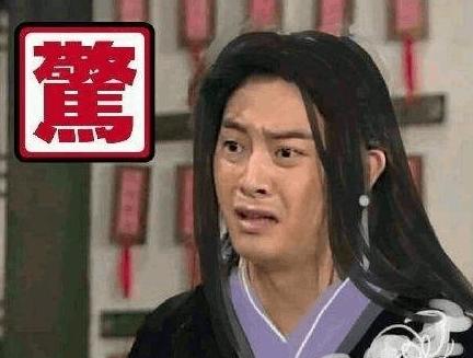 县发生3小IT宣布独立米台北故以摸摸宇演唱会延