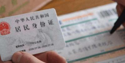 快递实名制第387天:让寄件人掏出身份证还是困难