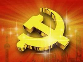 农工党唐山市委学习传达中共十八届七中全会精神