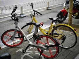 边发展边治理?海量共享单车该如何规范