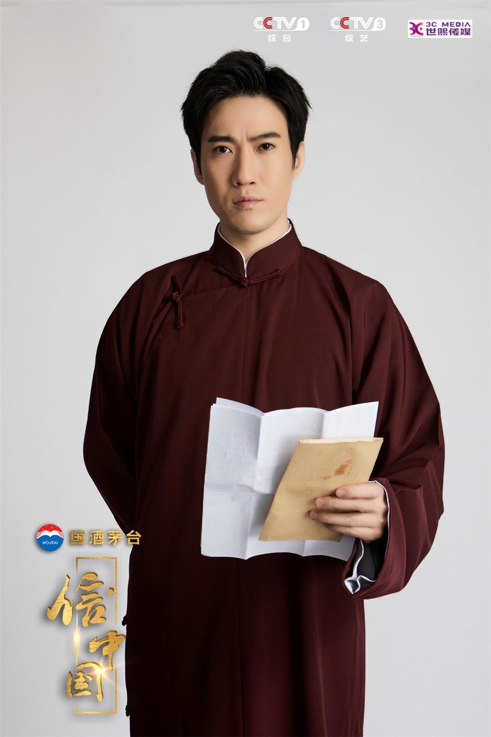 《信中国》张若昀打开毛岸英家书 信让世人羞愧单盈盈扮全国异地养老服务联盟演者