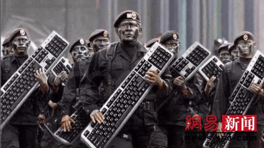 """""""键盘侠与手机党""""还请留步 """"好网民""""需要你"""