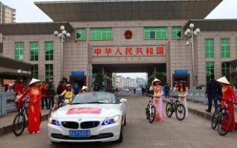 中国东兴跨境自驾游汽车可直达越南下龙市!