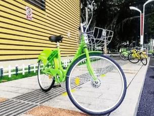 太原又出新规管制共享单车、电动车行驶