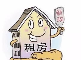 租房落户子女可就近入学 青岛部分学校已实施