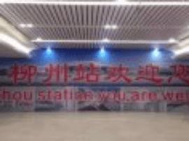 广西这个车站火遍全国 只因为这一句话……