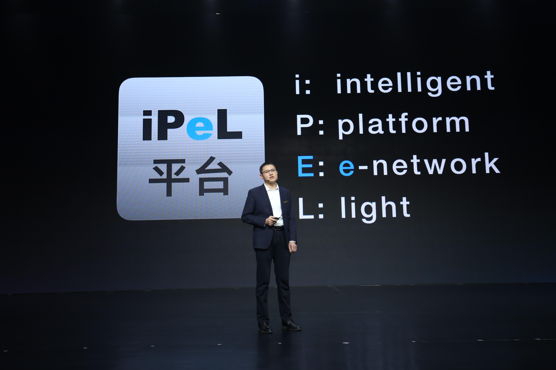 iPeL智享平台打造 捷途X概念车正式亮相