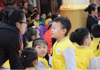 未来属于有影响力的人 谈如何培养孩子的领导力