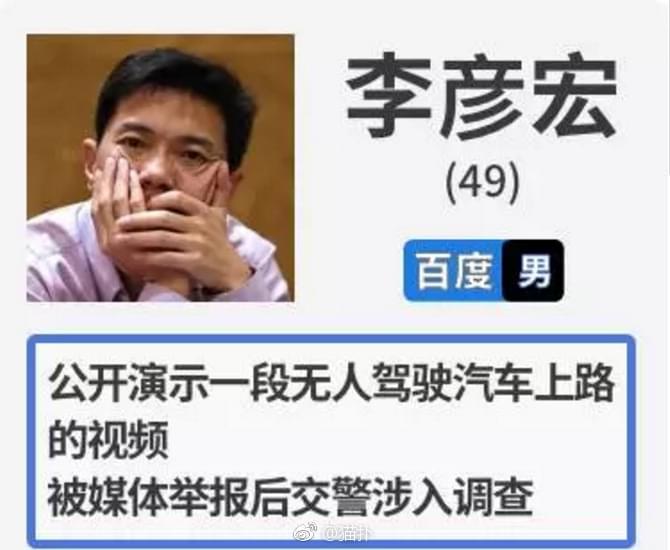 日媒:中国才是东亚超级大国日本只是中等国家