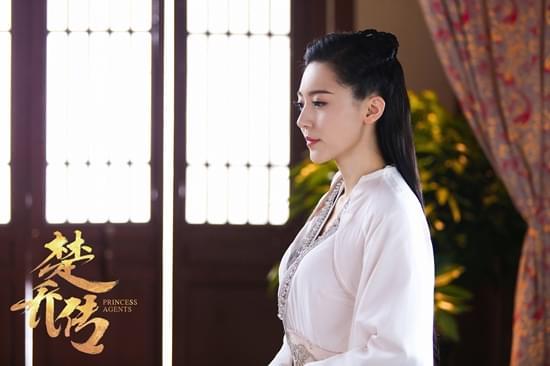 黄梦莹《楚乔传》正式登场 魅影公主搅动长安风云