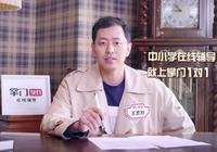 """掌门1对1登陆江苏卫视《最强大脑》 获""""水哥""""王昱珩倾力推荐"""
