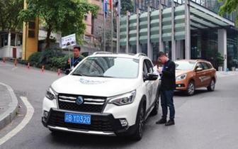 人车对垒!中国汽车大脑挑战赛燃情启动!