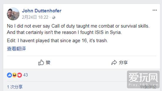 在其Facebook上他也表示自己没有说过类似的话