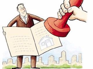 求办房款发票 咸宁城区一楼盘业主期望早日拿到房产证