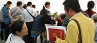 中国人的美好生活里健康最重要