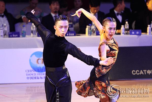 国际标准舞全国城市联赛运城站开赛