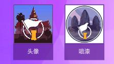 守望先锋狗年春节一览:守望史上最秀的节日皮肤!
