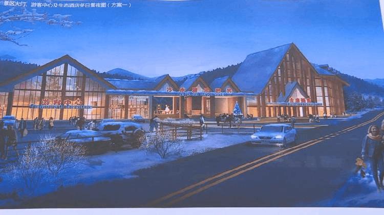 西南地区最大滑雪场元旦投用