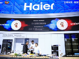 海尔大厨电聚力5品牌引领世界趋势