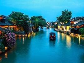 第二批全国特色小镇名单公示 天津三小镇入围
