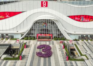2017年广州建博会