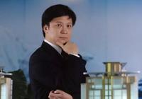 腾讯、京东、苏宁等将联手投资新乐视智家