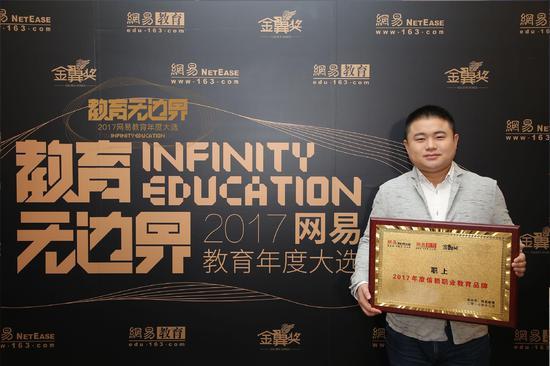 新东方职上网副总裁包颖:线上职业教育在于专注