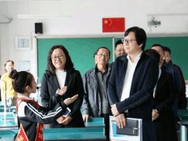 乐亭县高标准通过河北省教育督导评估验收