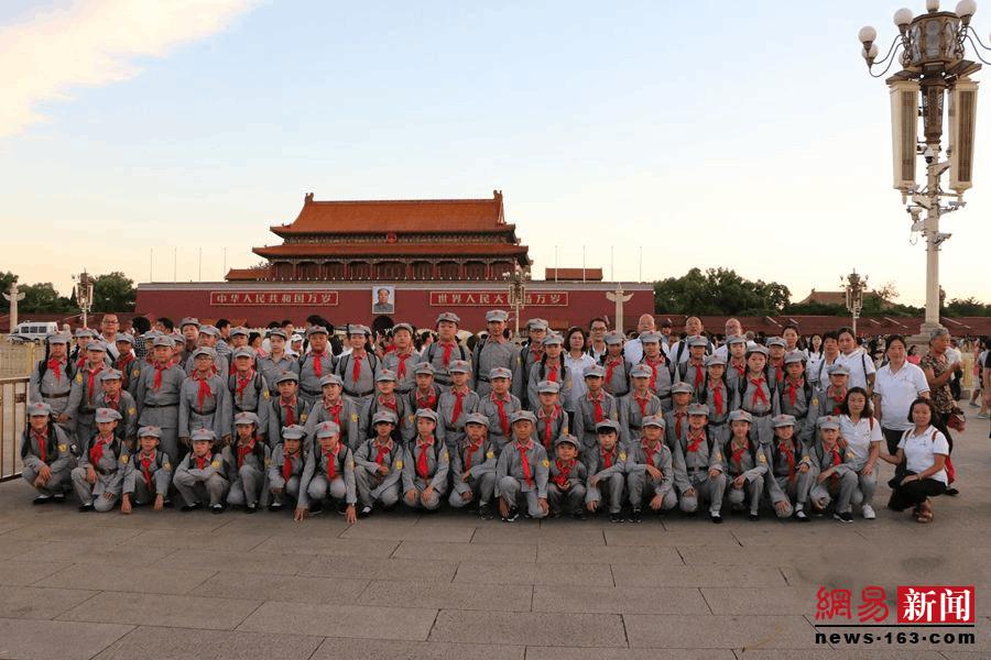 红军小学师生天安门广场注目国旗升起