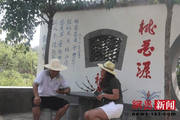 大隗镇窑沟许咀益民农业生态示范园